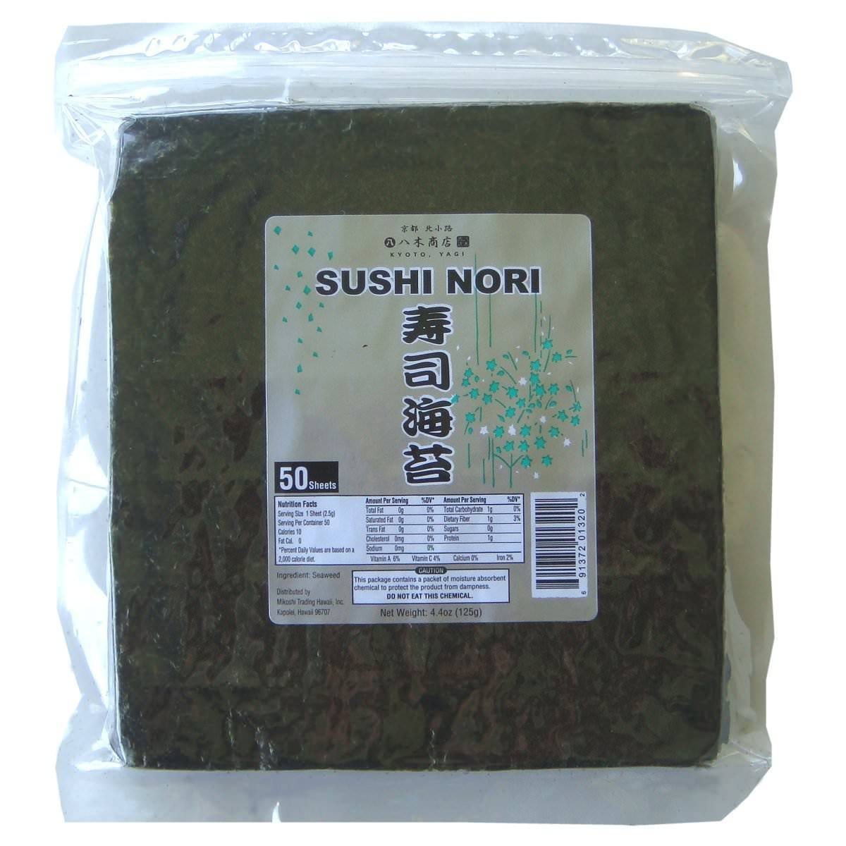 50x toasted nori sheets